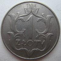Польша 1 злотый 1929 г. (g)