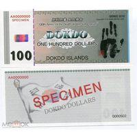 Южная Корея о-в Докдо - 100 Долларов 2010г. UNC (образец)  .  распродажа