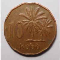 Нигерия. 10 кобо 1991 г.