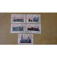Куба 1986 г. Паровозы Железная дорога 5 марок