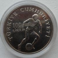 Турция 100 лир 1982 года. Футбол. Состояние UNC!