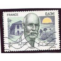 Франция. Александр Йерсен, французский бактериолог