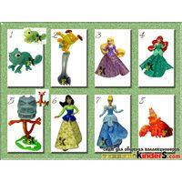 Игрушки из серии киндер принцессы номера 1,4,5,6,7,8