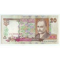 Украина, 20 гривен 2000 год