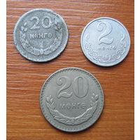 Монголия. Набор монет