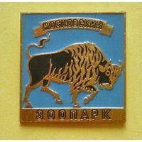 Московский зоопарк. 582.