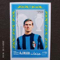 Марка Аджман 1968 год. Итальянские футболисты