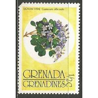 Гренада Гренадины. Гвояковое дерево. 1976г. Mi#149.
