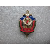 25 лет отдел военной контрразведки по органам пограничной службы КГБ Беларусь