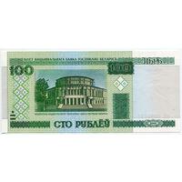 Беларусь. 100 рублей 2000 г. серия мА [P.26.b] UNC