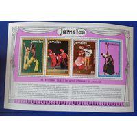 Ямайка 1974 год. Национальные танцы