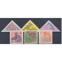 [1201] Либерия 1953. Фауна.Птицы.