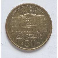Греция 50 драхм, 1994 150 лет Конституции, Деметриос Калергис 5-8-11