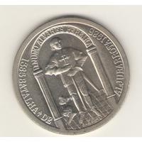 100 эскудо 1985 г.600 лет битве при Альжубароте.