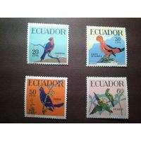 Эквадор 1958 г.Птицы