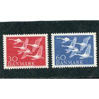 Дания. Лебедь-крикун