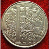 7613:  100 лир 1973 Сан-Марино