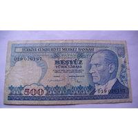 ТУРЦИЯ 500 лир 1970 года.  распродажа
