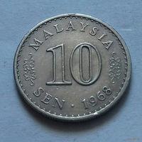 10 сен, Малайзия 1968 г.