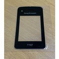 Стекло для Sony Ericsson T707