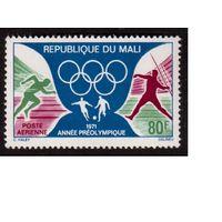 Мали-1971,(Мих.284)  **   Спорт, ОИ-1972
