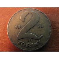 2 форинта 1970 499