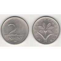Венгрия km693 2 форинта 1993 год (al)(f14)