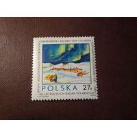 Польша 1982 г.50 лет полярных исследований ./1а/