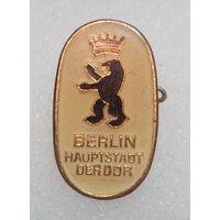 Значок. Берлин - столица ГДР. тяжелый #0674