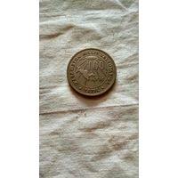 100 сом 2004 узбекистан. С рубля