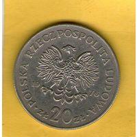 Польша 20 злотых 1976 Марсель Новотко