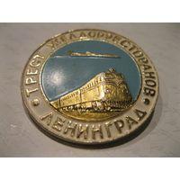 """Нагрудный знак """"ТРЕСТ ЖЕЛДОРРЕСТОРАНОВ ЛЕНИНГРАД""""."""