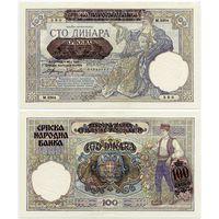Сербия. 100 динаров (образца 1941 года, P23, UNC)