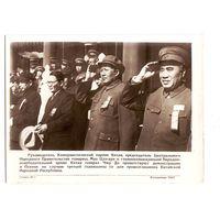 Фотохроника ТАСС 1953 г. - 1, Мао Цзе-дун
