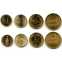 Парагвай 1, 5, 10, 50 гуарани 1992, 1993, 1996, 1998 г.
