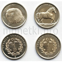 Турция 2 монеты 2014 года. Орел и лошадь (красная книга Турции).