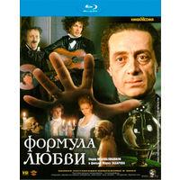 Формула любви (Марк Захаров) [1984 г., мелодрама, комедия, BDRip 720p]