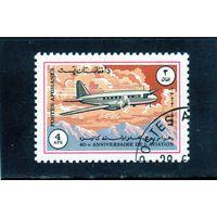 Афганистан. Ми-1354. Ил-12 Серия: 40-летие национальной авиации.1984.