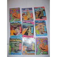 Карточки Скуби-ду (10 шт.)