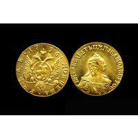 Золотой рубль 1756 года Елизавета копия