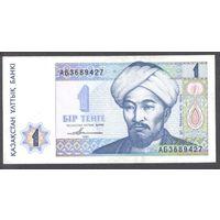 Казахстан 1 тенге и 20 тиын 1993 г.