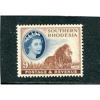 Южная Родезия. Британская колония. Елизавета II, лев