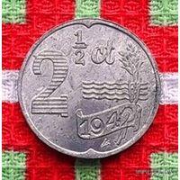Нидерланды 2 1/2 цента 1942 года. Zn. Оккупация Германией Голландии. Инвестируй в историю II Мировой войны! RRRRR