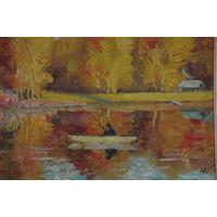 "Картина  "" Осень ""  Худ.  В. Новак    ( масло , двп  30 х 38 )"