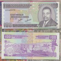 Распродажа коллекции. Бурунди.100 франков 2007 года (P-37f - 1993-2009 Issue)