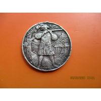 Медаль(1935г., серебро)