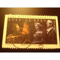 Швеция 1999 театр