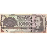 Парагвай 10000 гуарани 2010 года (UNC)
