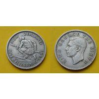 Новая Зеландия 1 шилинг 1951г. Георг VI