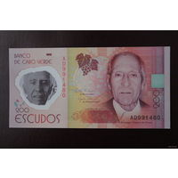 Кабо-Верде 200 эскудо 2014 UNC